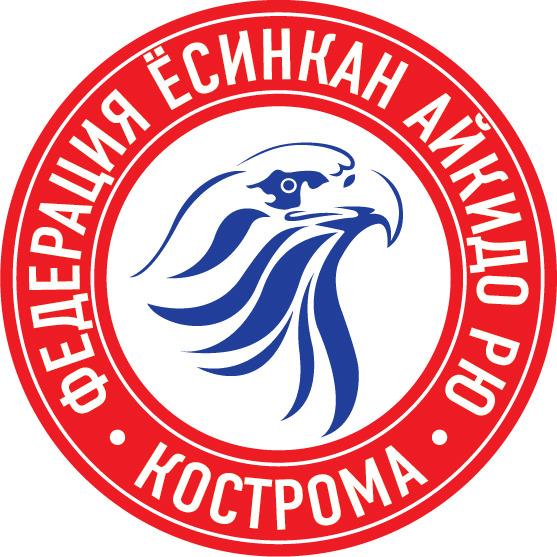 Клуб Айкидо в Костроме